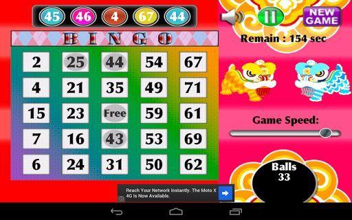 Vegas jogos online 26597